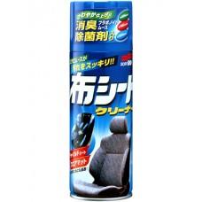 """Очиститель обивки сидений """" Fabric Seat Cleaner"""""""