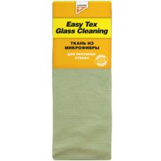 "Салфетка для протирки стекол ""Easy Tex Glass Cleaning"""