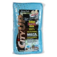 Набор салфеток микрофибра Mega Pack