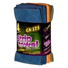Набор салфеток микрофибра Strip Towel