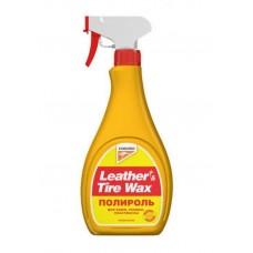 """Полироль для кожи, резины, пластмассы """"Leather and Tire Wax"""""""