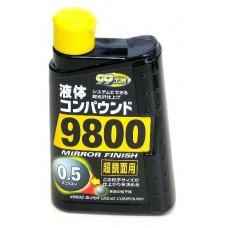 Полироль абразивная жидкая «Liquid Compound 9800»
